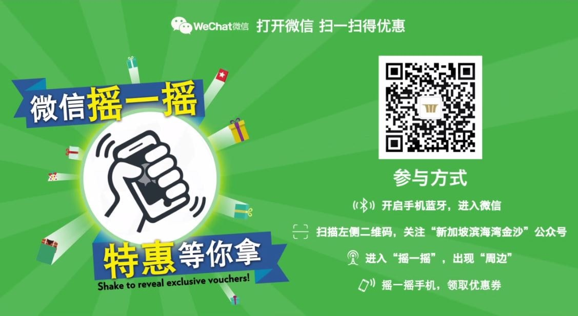 WeChat offer in Marinabaysands